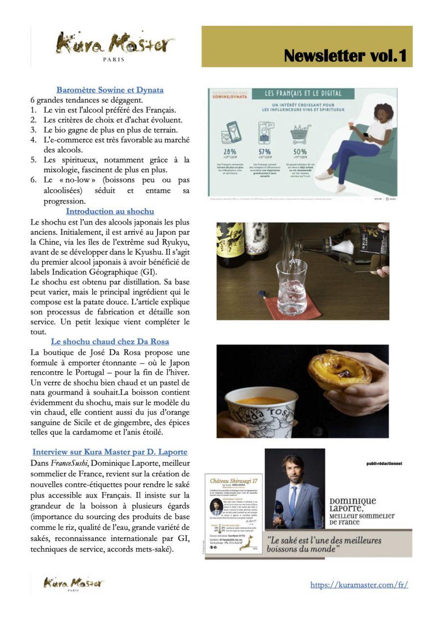 Newsletter vol.1