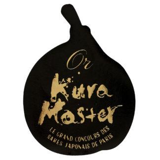 Kura Master 2018 金賞